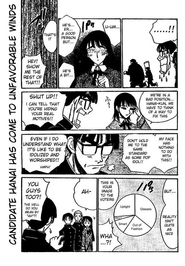School Rumble 220 Page 2