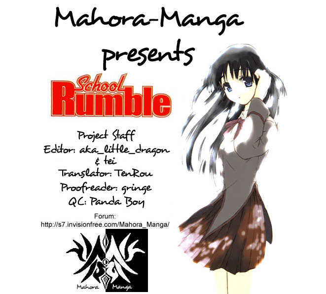 School Rumble 24 Page 1