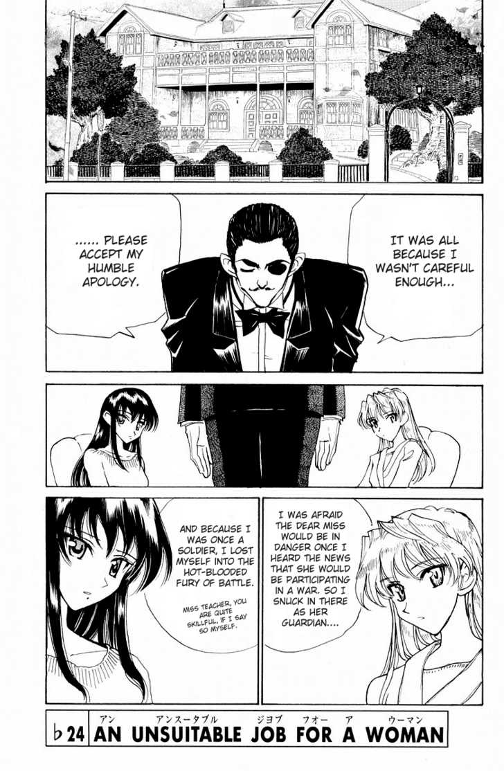 School Rumble 24 Page 2