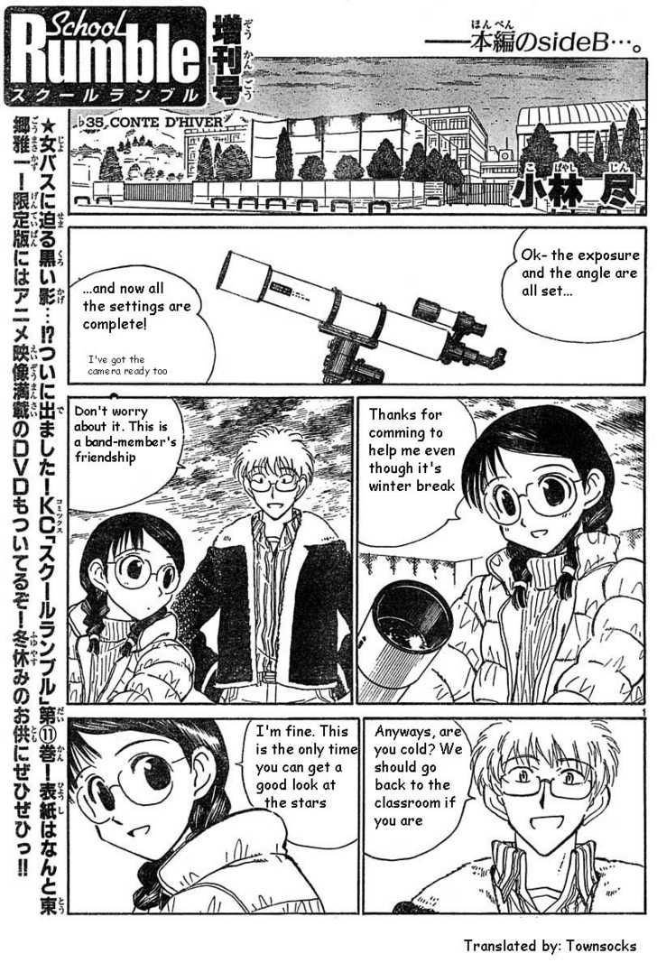 School Rumble 35 Page 1