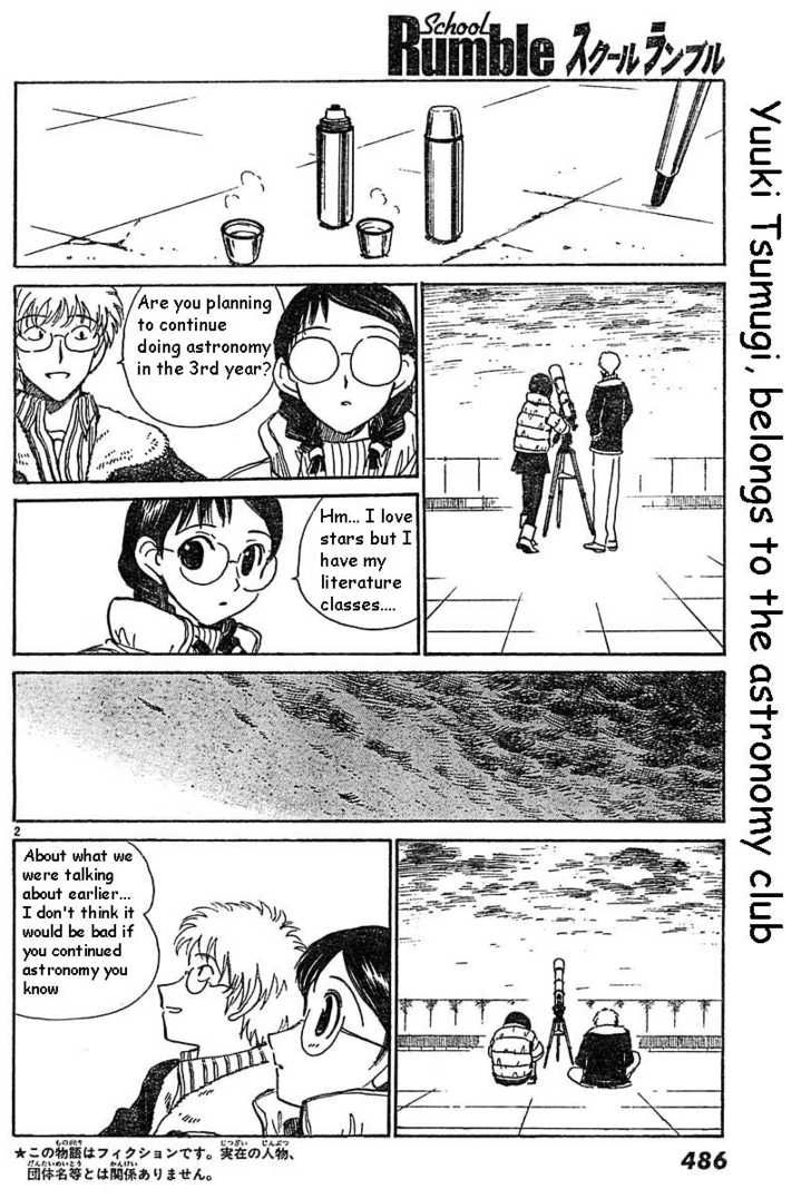 School Rumble 35 Page 2