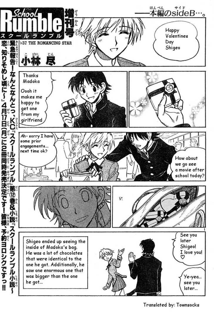 School Rumble 37 Page 1