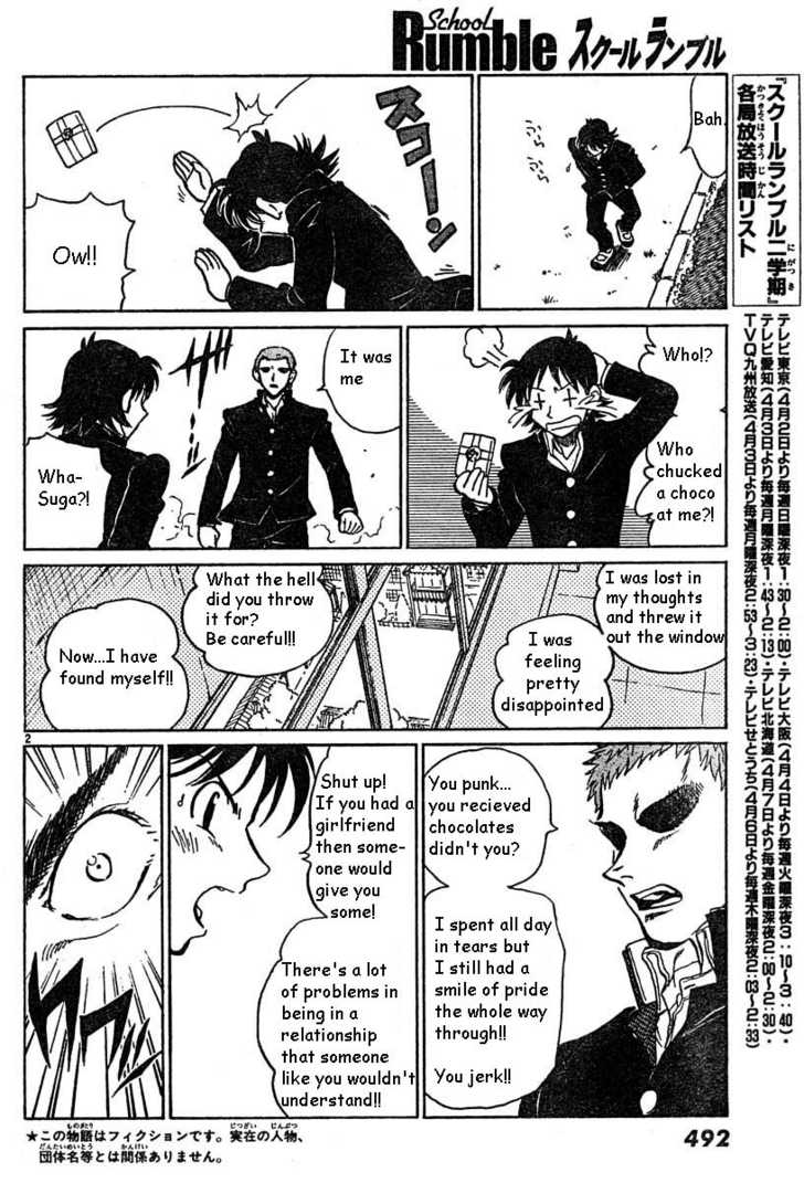 School Rumble 37 Page 2