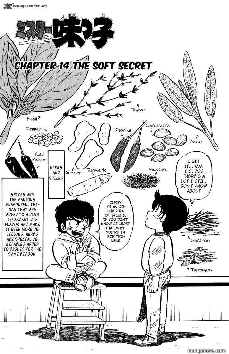 Mister Ajikko 14 Page 1
