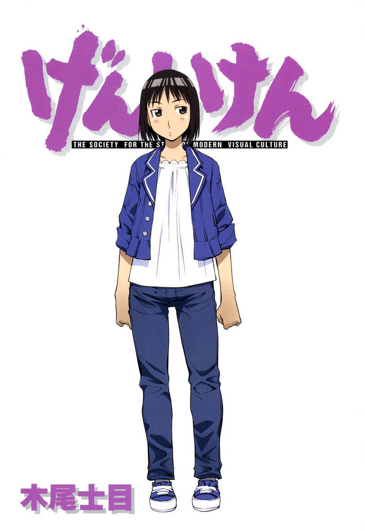 Genshiken Nidaime - The Society for the Study of Modern Visual Culture II 56 Page 3