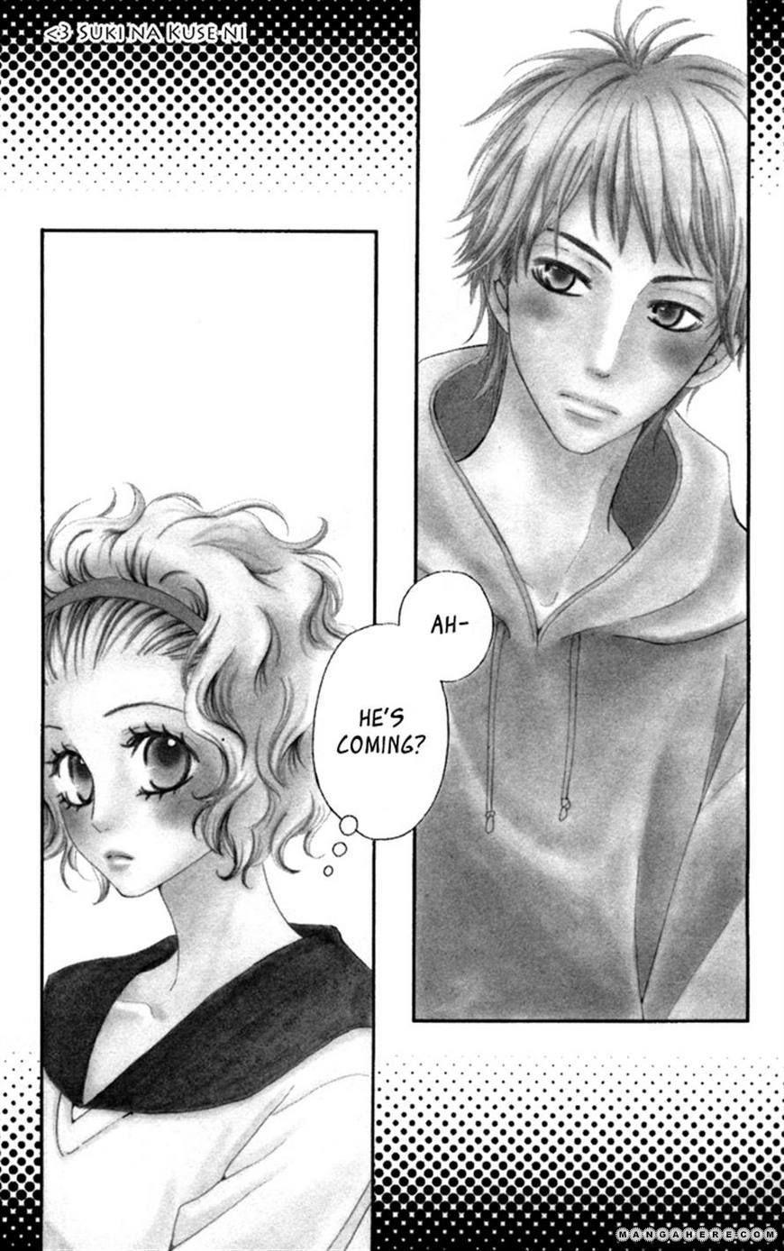 Hatsukoi No Tsuzuki 4 Page 1