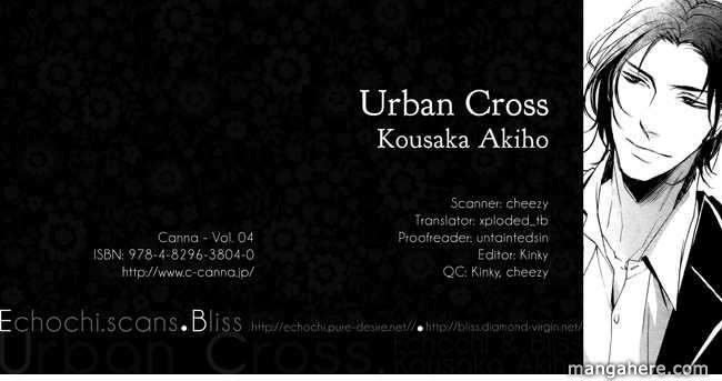 Urban Cross 0 Page 1