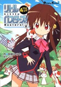 Little Busters The 4 Koma