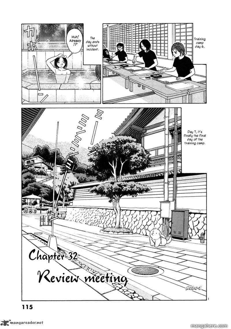 Tomehane 32 Page 1
