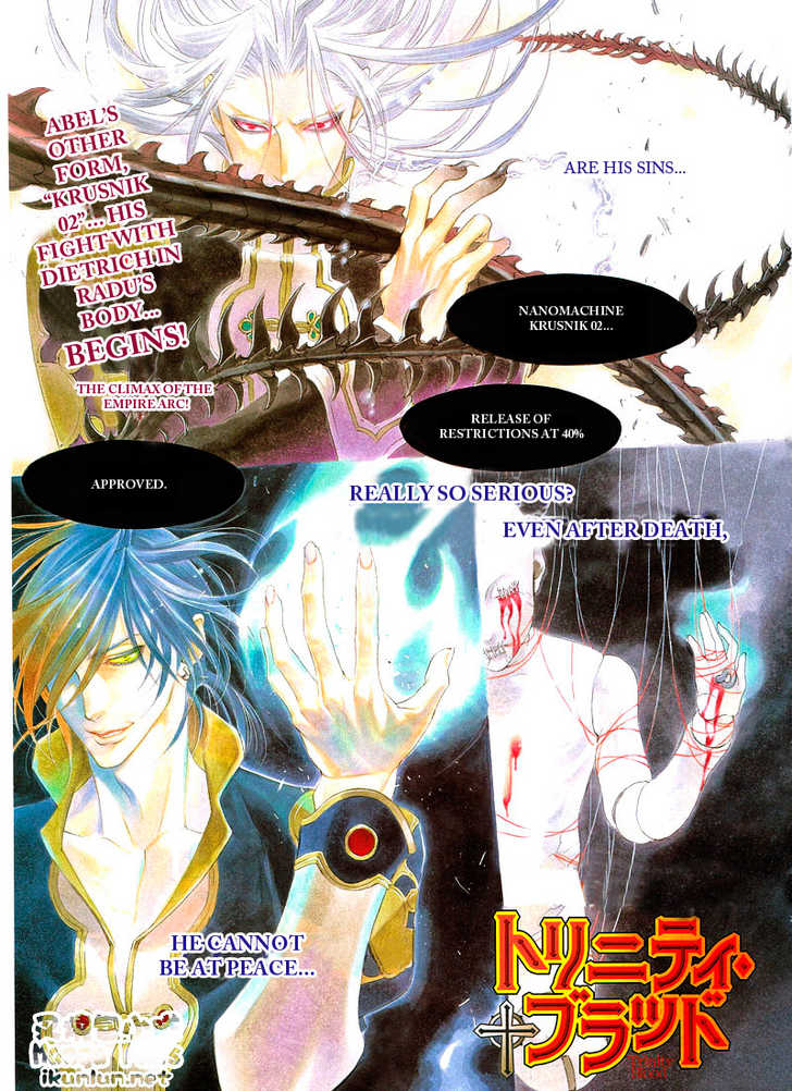 Trinity Blood 33 Page 2