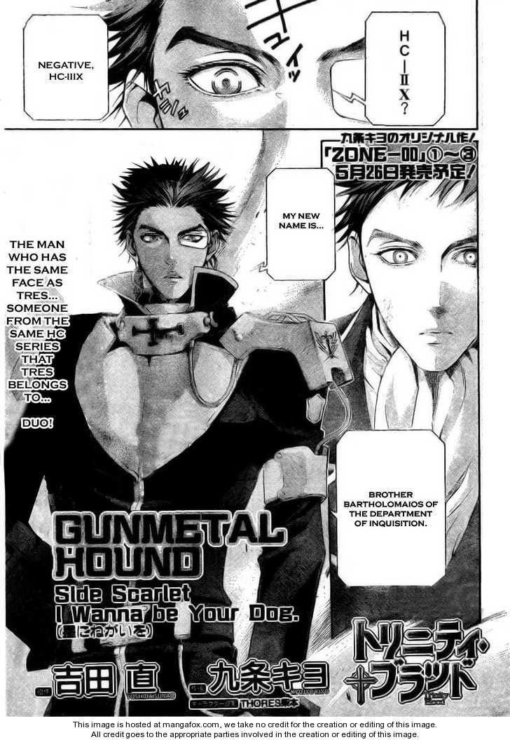 Trinity Blood 34.2 Page 2