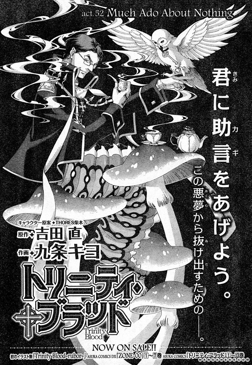 Trinity Blood 52 Page 1