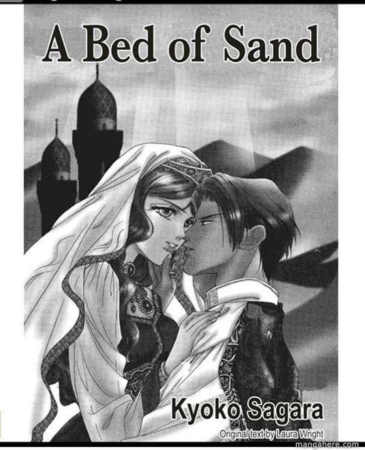 Sajou No Kekkon 1 Page 3