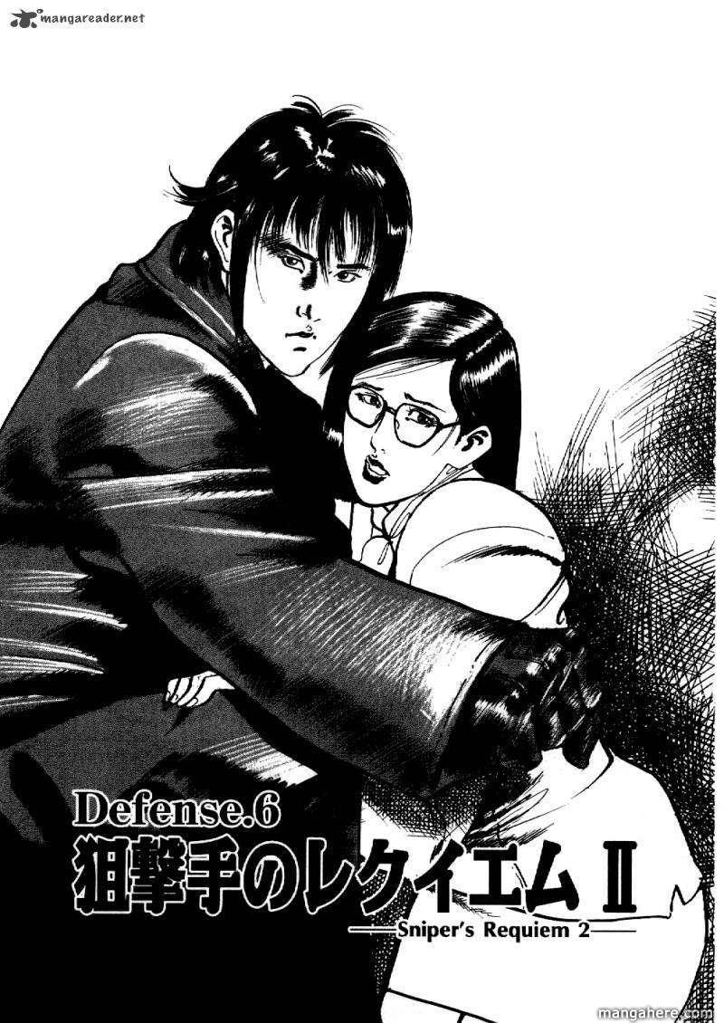 Yami No Aegis 6 Page 1