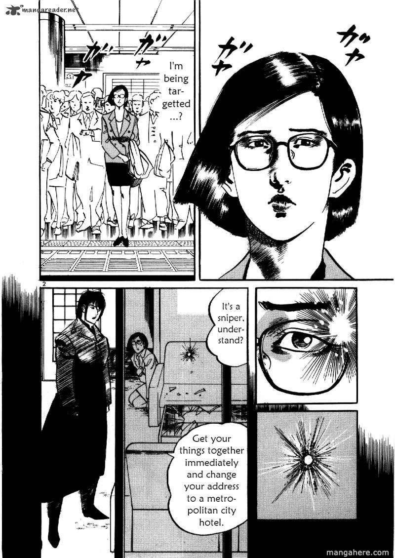 Yami No Aegis 6 Page 2