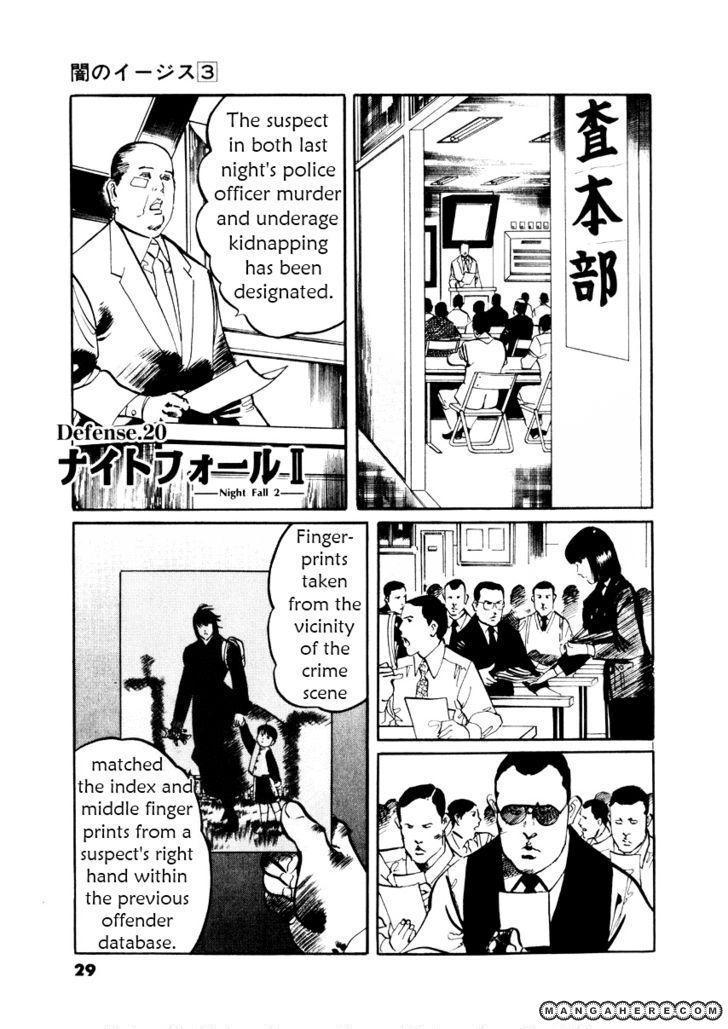 Yami No Aegis 20 Page 1