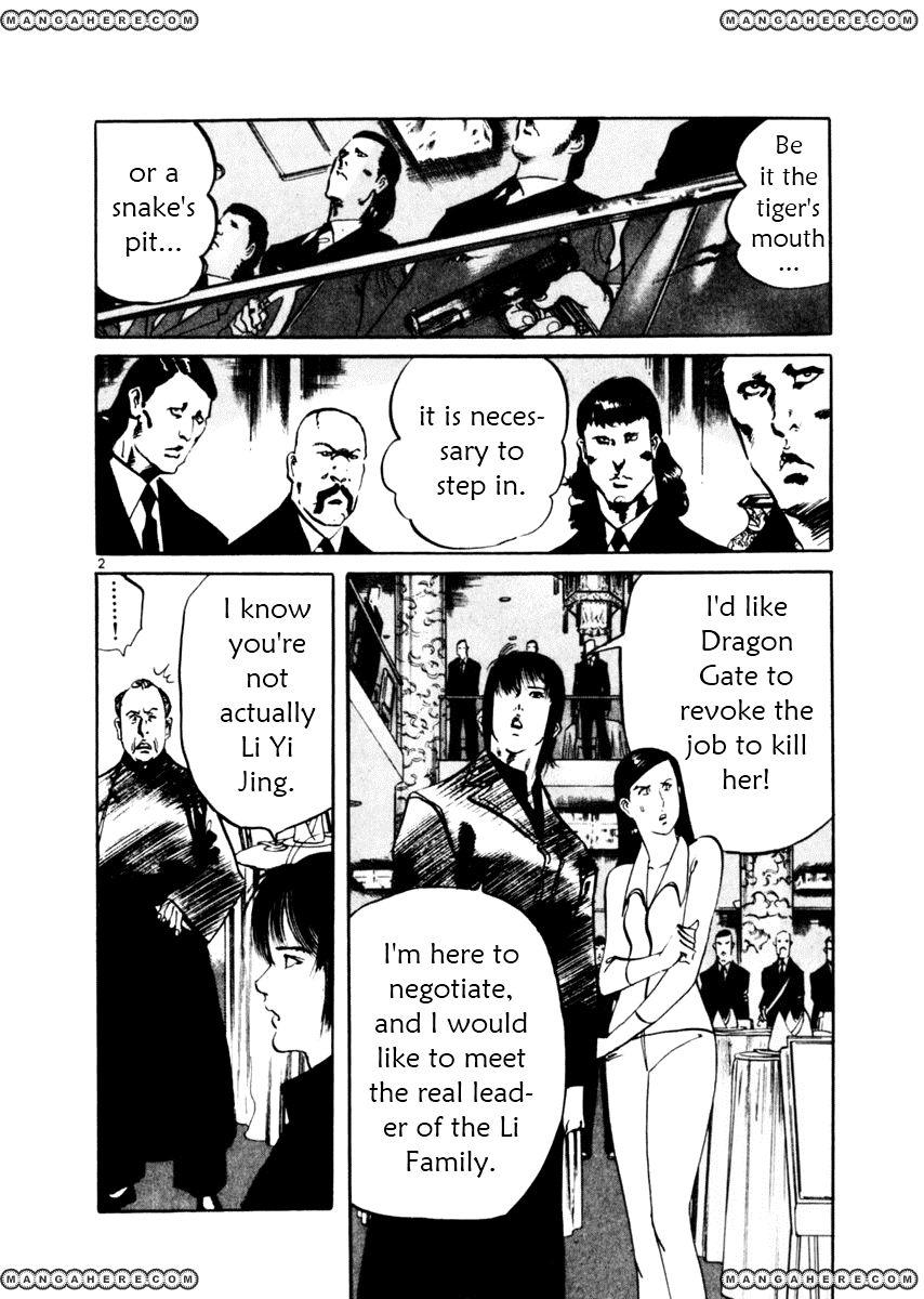 Yami No Aegis 45 Page 2