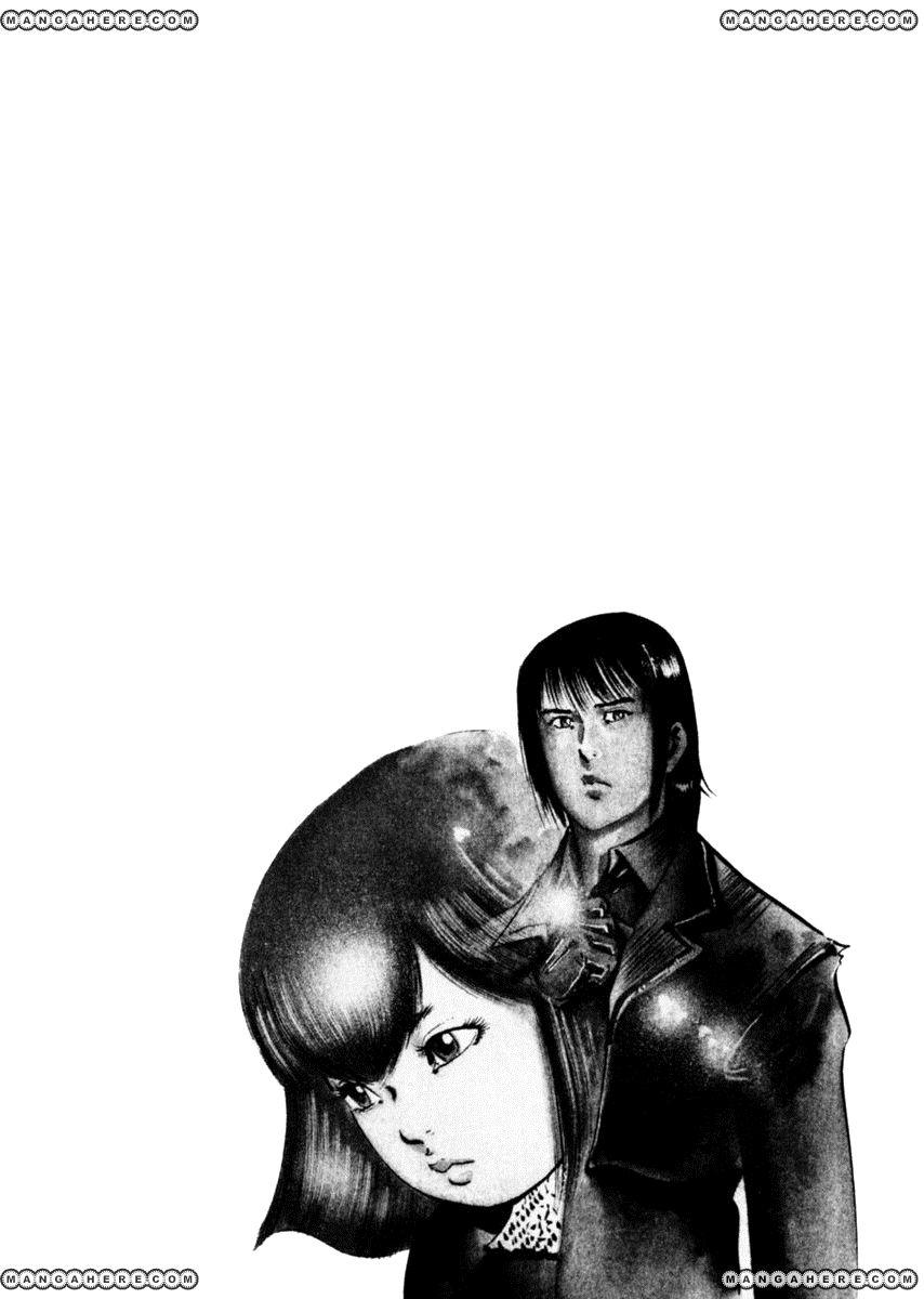 Yami No Aegis 50 Page 3