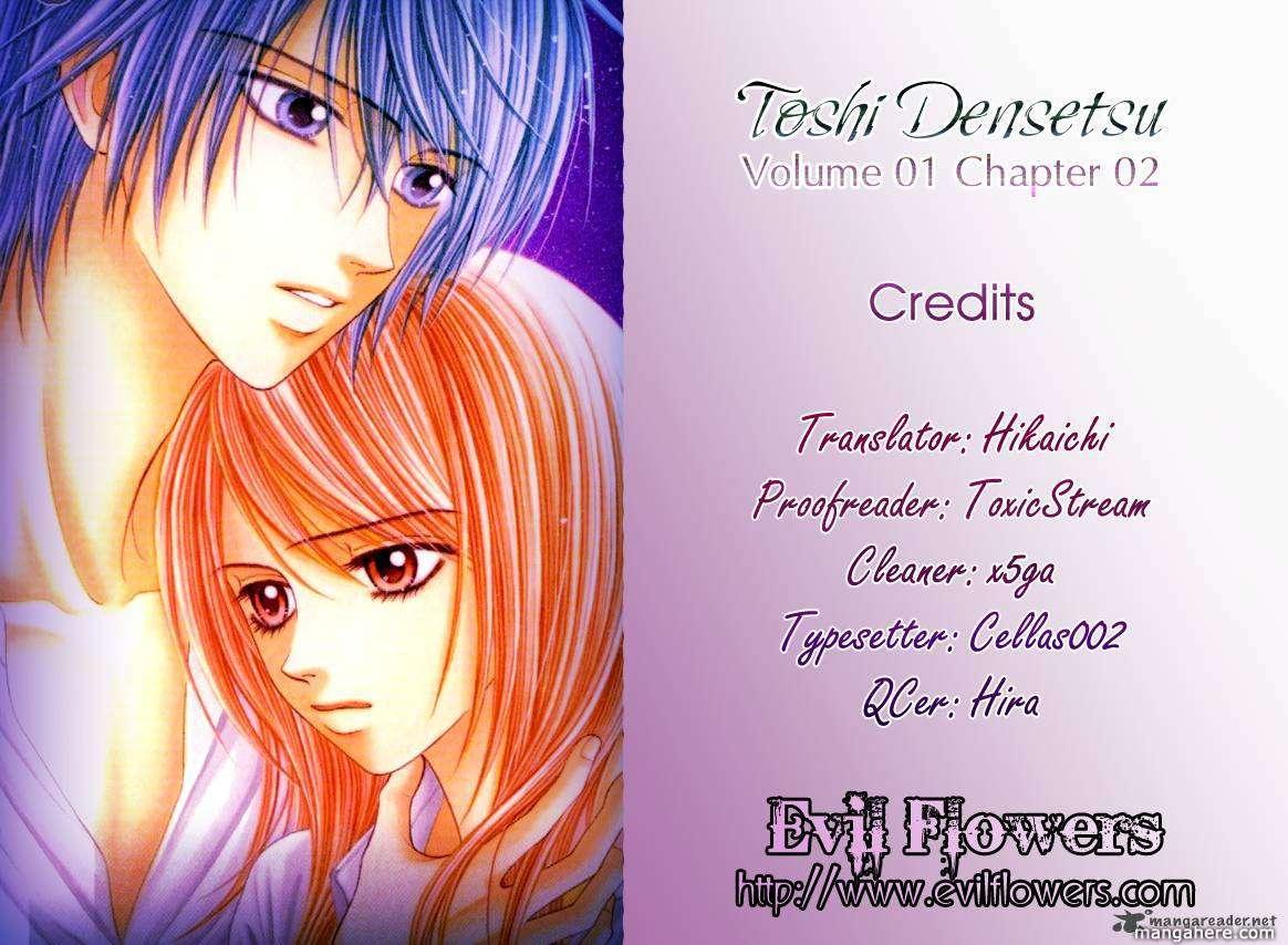 Toshi Densetsu 2 Page 2