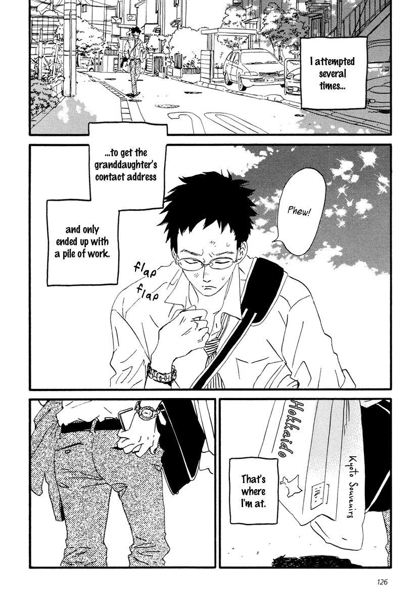 Sekine Kun No Koi 15 Page 2