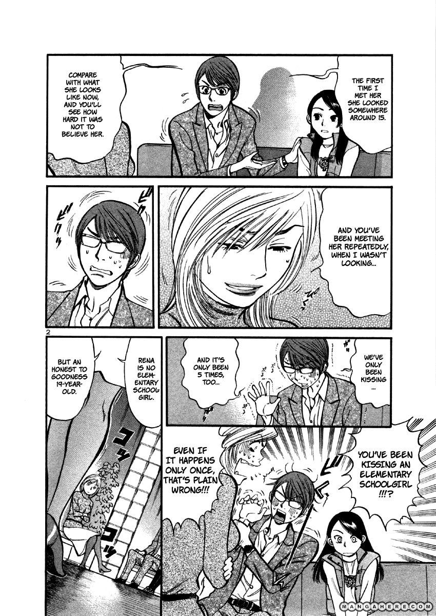 Sakuranbo Syndrome 30 Page 2