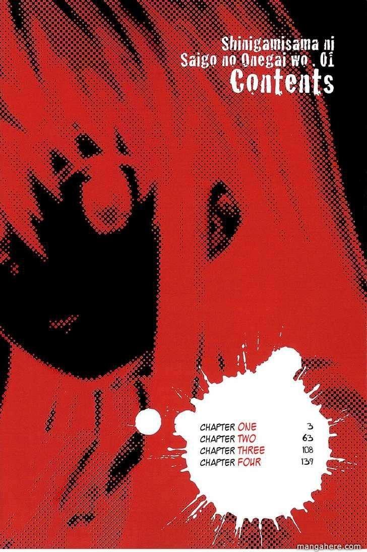 Shinigamisama ni Saigo no Onegai O 4.5 Page 3