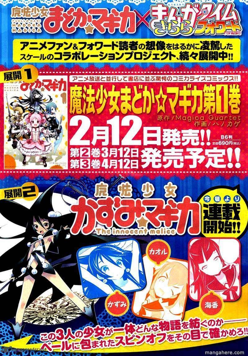 Magical Girl Kazumi Magica 1 Page 2