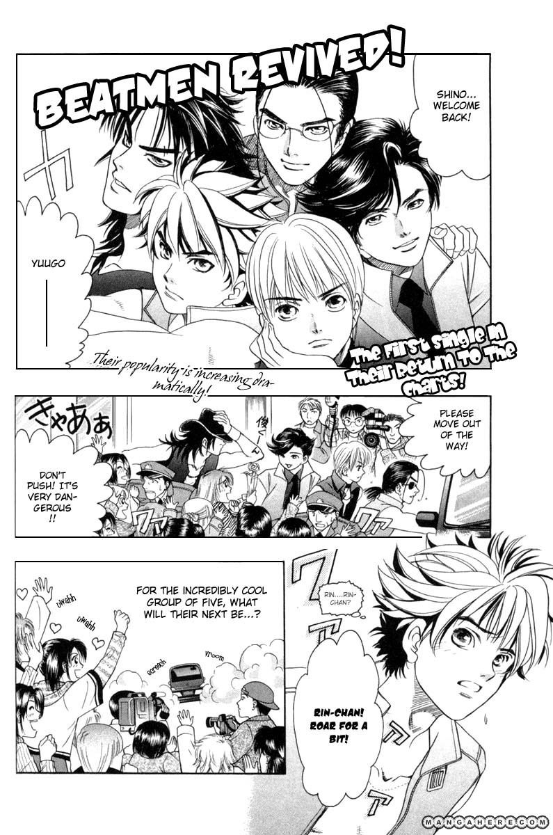 Dragon Voice 29 Page 2