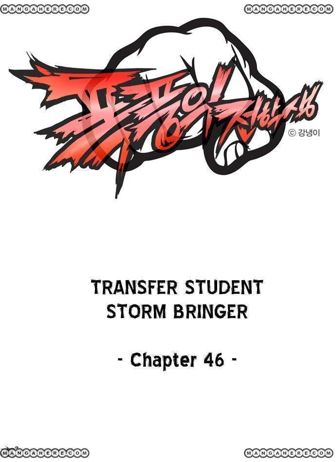 Transfer Student Storm Bringer 46 Page 1