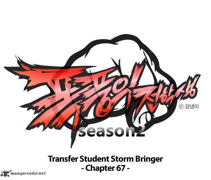 Transfer Student Storm Bringer 67 Page 1