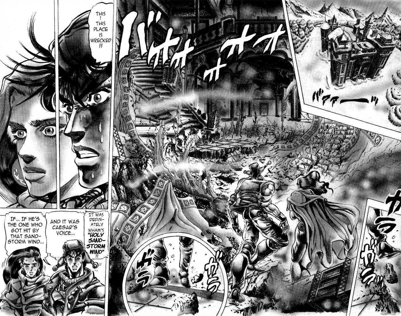 JoJo's Bizarre Adventure 93 Page 2