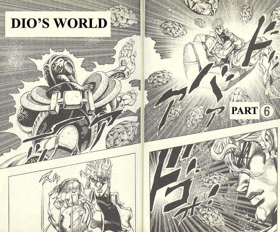 JoJo's Bizarre Adventure 252 Page 1