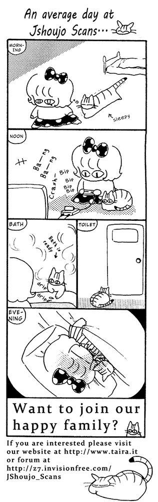 Kaoru-San No Kikyou 6 Page 1