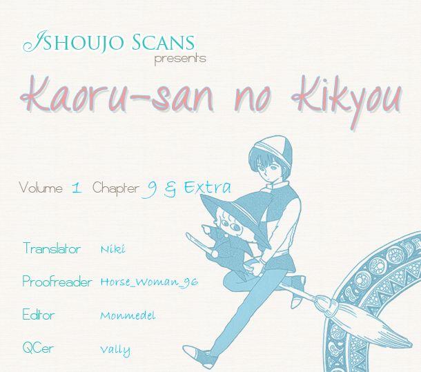 Kaoru-San No Kikyou 9 Page 2