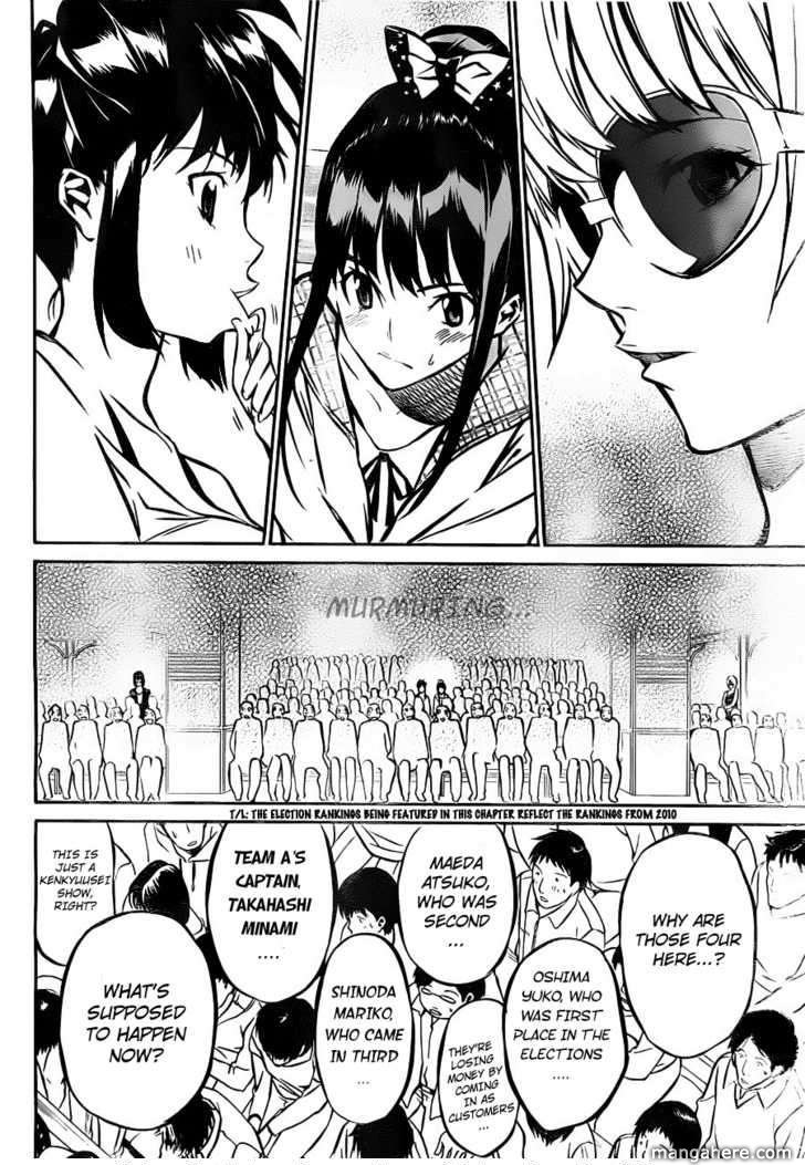 AKB49 Renai Kinshi Jourei 9 Page 2