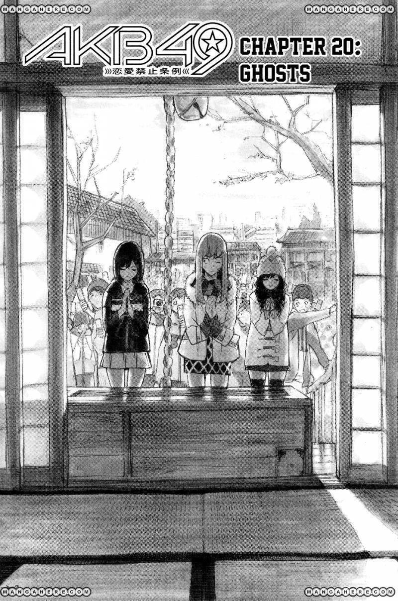 AKB49 Renai Kinshi Jourei 20 Page 1