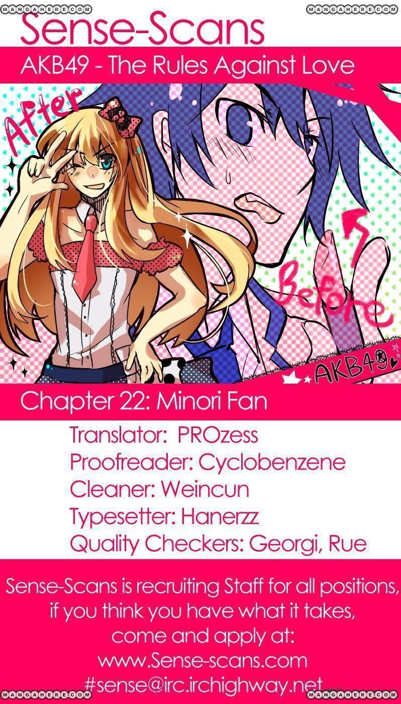 AKB49 Renai Kinshi Jourei 22 Page 3
