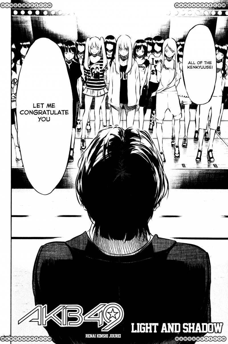 AKB49 Renai Kinshi Jourei 24 Page 2