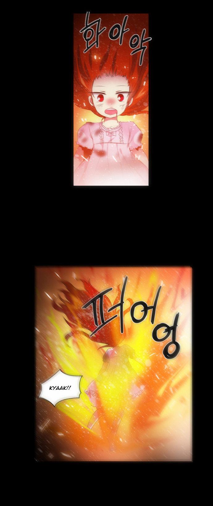 Crepuscule (Yamchi) 137 Page 2