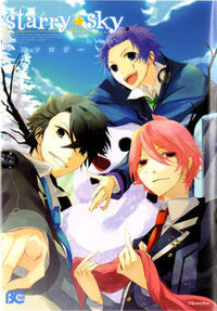 Starry Sky - In Winter (Anthology)