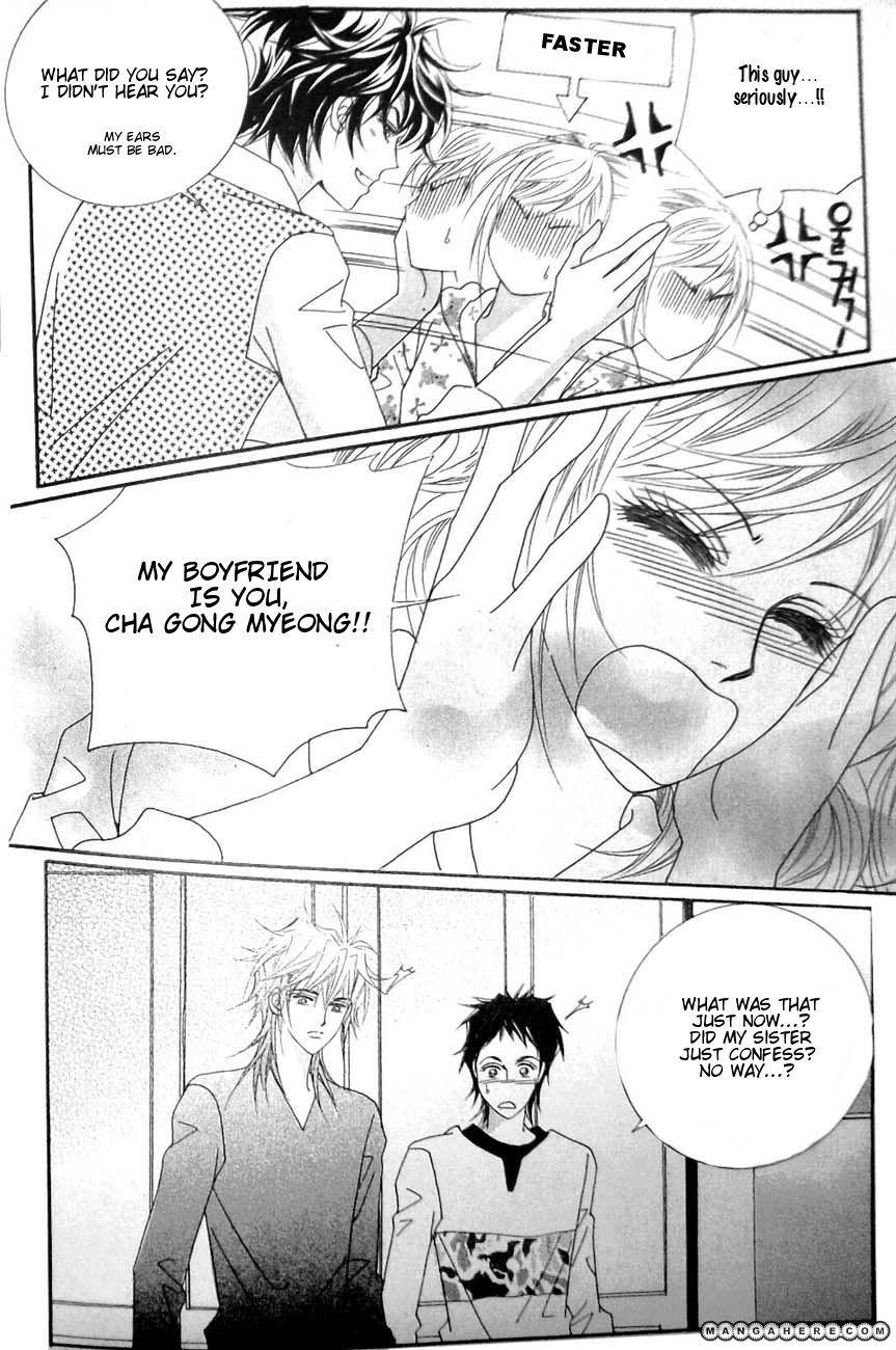 Delinquent Cinderella 30 Page 4