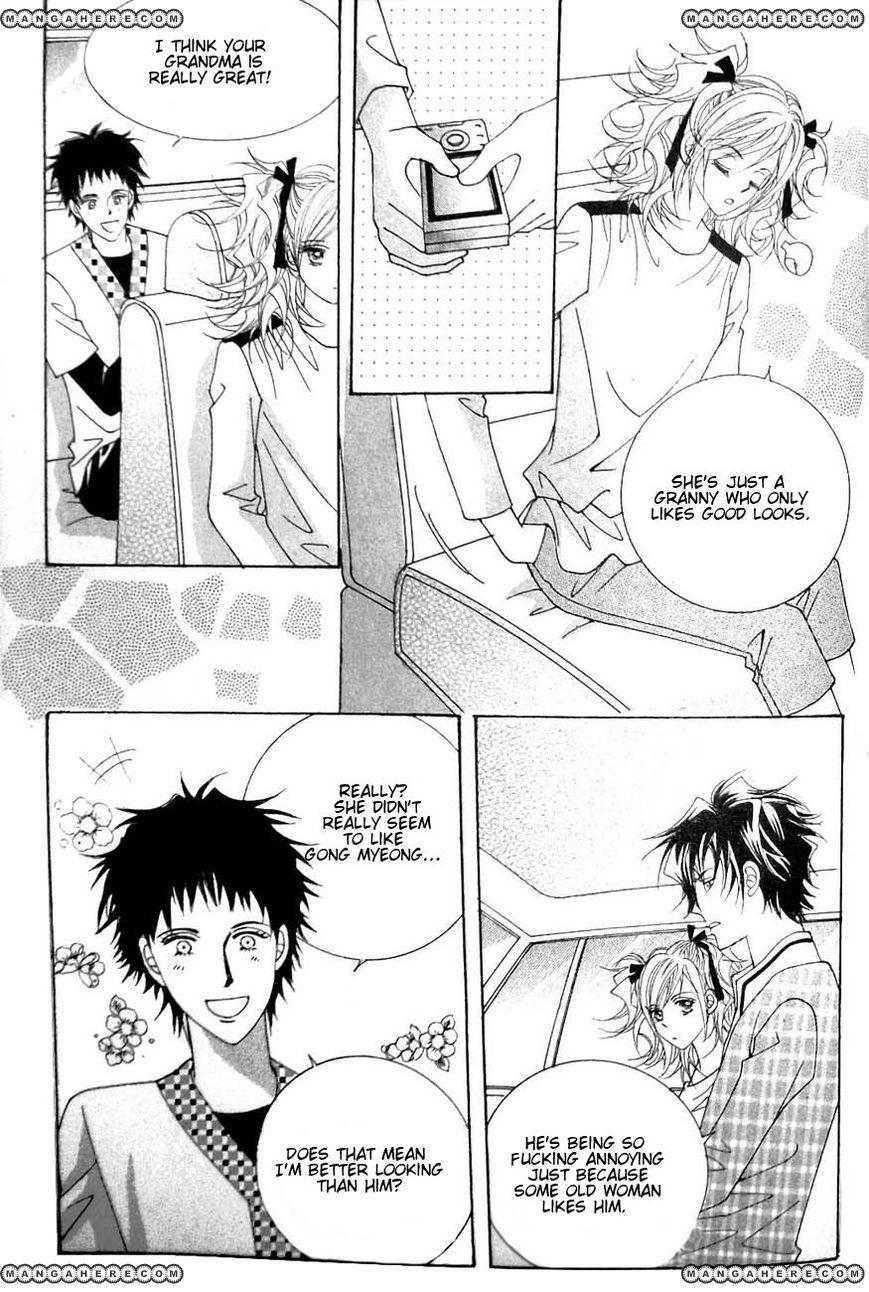 Delinquent Cinderella 31 Page 2