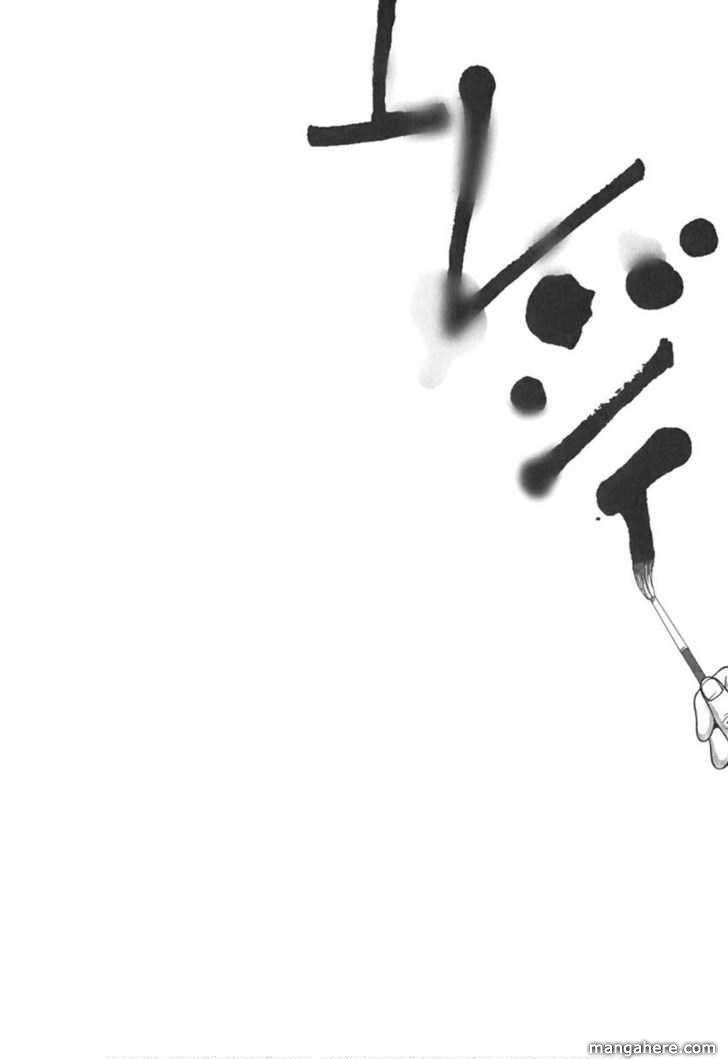 Happiness (Furuya Usamaru) 8 Page 1