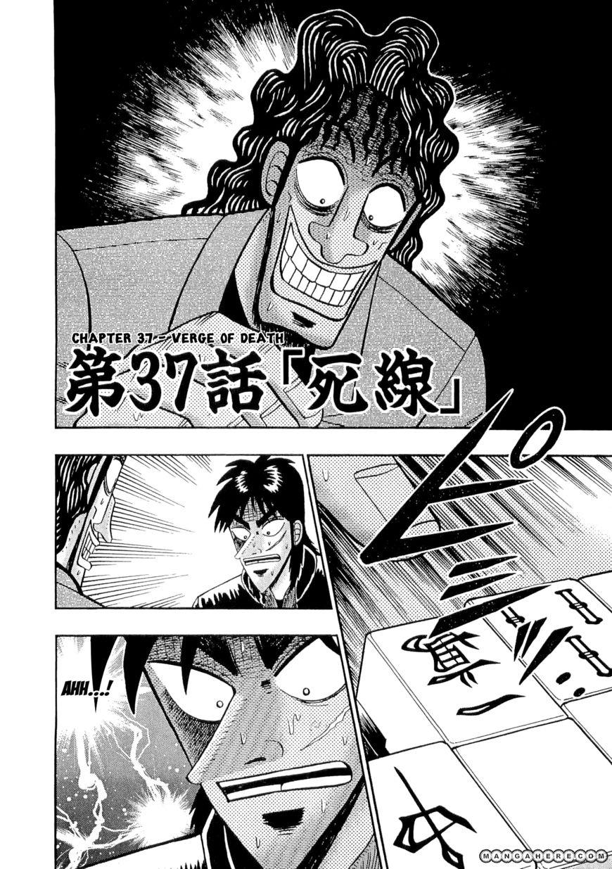Tobaku Datenroku Kaiji 37 Page 2