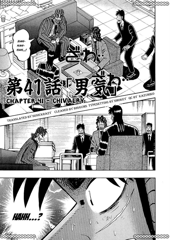 Tobaku Datenroku Kaiji 41 Page 1