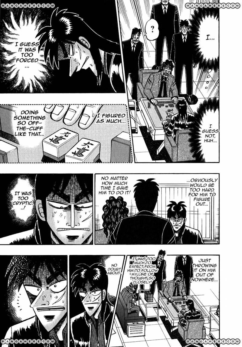 Tobaku Datenroku Kaiji 51 Page 2