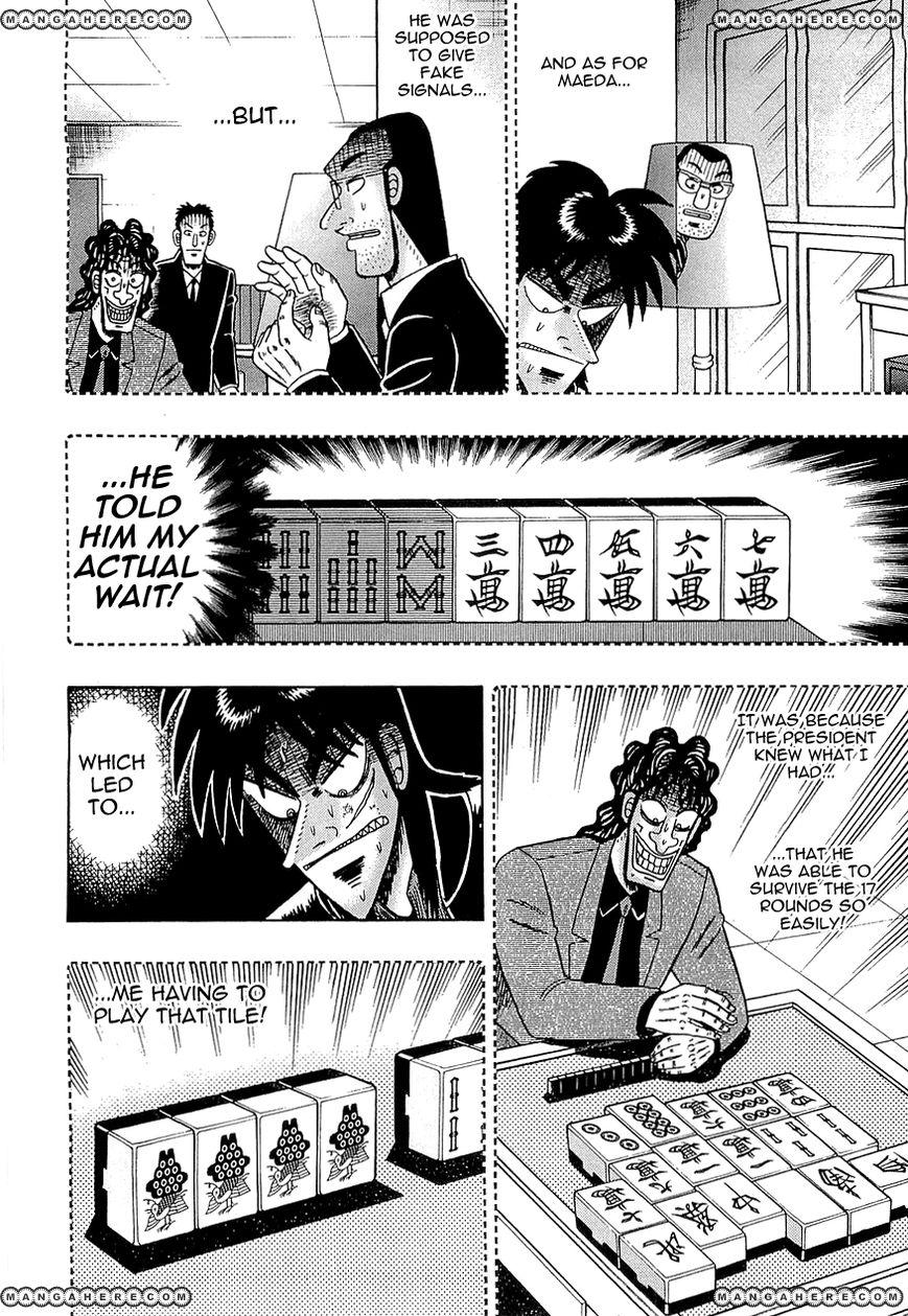 Tobaku Datenroku Kaiji 62 Page 3