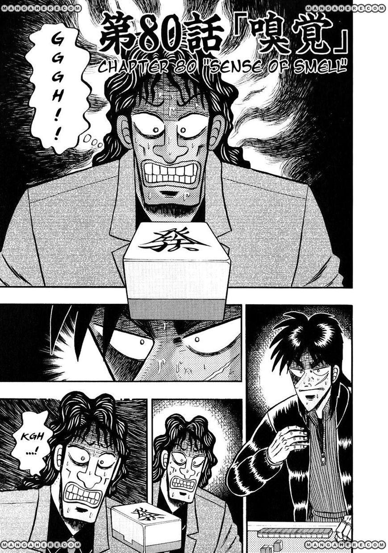 Tobaku Datenroku Kaiji 80 Page 1