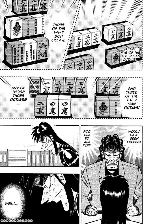 Tobaku Datenroku Kaiji 105 Page 3