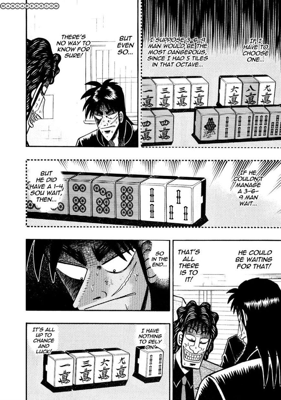Tobaku Datenroku Kaiji 105 Page 4